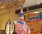 大阪の観光名所めぐりで大阪城以外ならあなたはどこに行く?