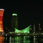 神戸の観光スポットランキング絶対行きたいおすすめTOP5