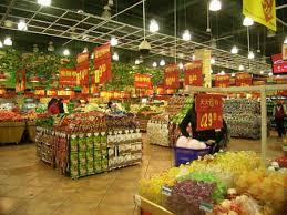 上海スーパーマーケットお買い物