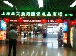 上海市場お買い物