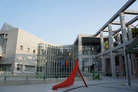 名古屋美術館