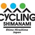 【絶景と爽快感!】サイクリングしまなみ2016でしまなみ海道満喫!