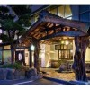 しまなみ海道でサイクリングの後に宿泊するならこのホテル【5選!】