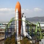 【お得!】博多駅からスペースワールド駅へのアクセスはこの方法がおすすめ!